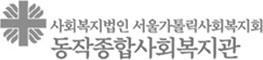 2019년 9월 업무추진비 내역 공개 > 공지사항